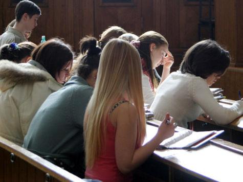 Московских школьников проверят на склонность к наркотикам
