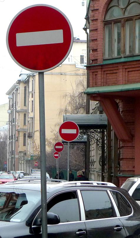 Въезд в центр Москвы местами ограничат