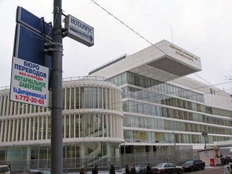 В Арбитражном суде Москвы открылась комната примирения