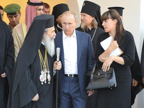 Путин обнаружил истинное место крещения Cпасителя