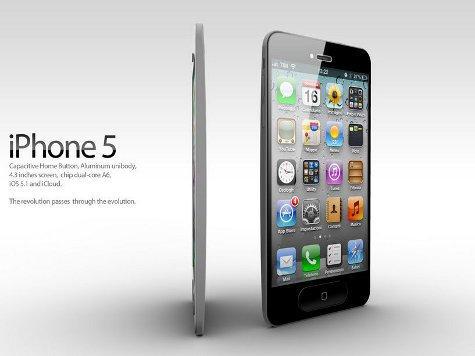 Macotakara: iPhone 5 появится осенью 2012 года