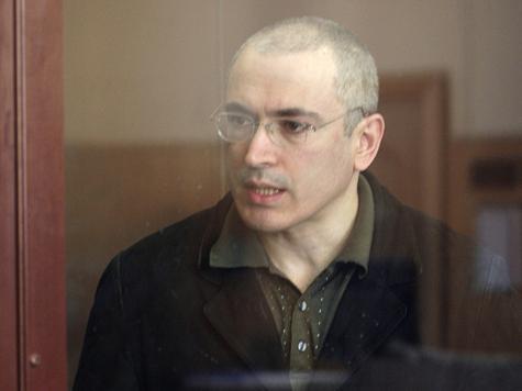 «Список Ходорковского» пополнен новыми именами