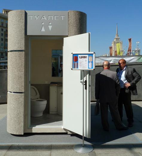 """Туалеты  """"Антитеррор """", так можно назвать новые туалетные кабинки, которые скоро появятся в столице России взамен..."""