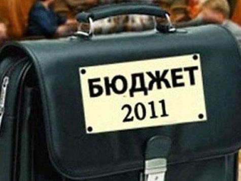 Госбюджет сэкономил на лени чиновников 50 млрд. рублей