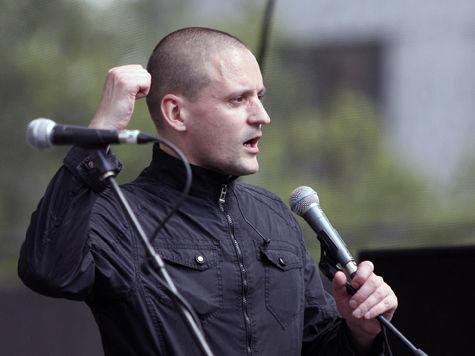 Адвокат Удальцова: «Я вправе рассказать о мнении Сергея кому угодно»