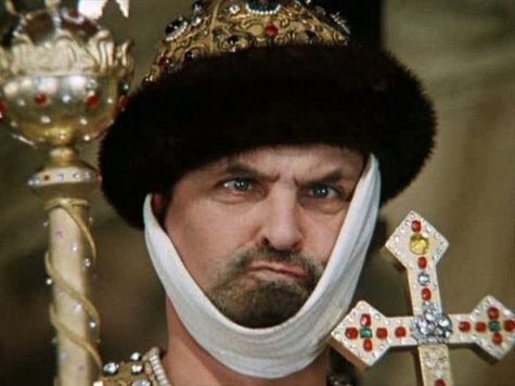 Иван васильевич заставил уважать