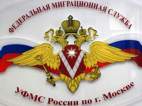 Французскую журналистку выслали из России