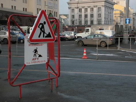 В Москве узаконят пробки?