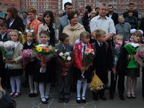 В Новой Москве появится супершкола