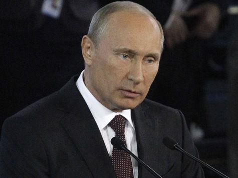 Путин предложил обсудить Сирию за ужином