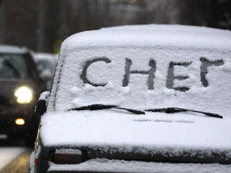Зима вспомнила о своем существовании