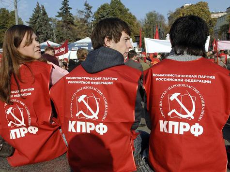 """Скандалы преследуют """"левые"""" партии"""