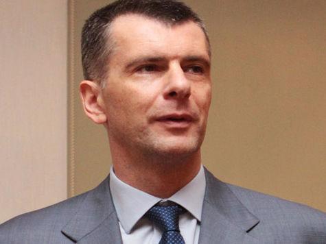Прохоров предоставит Урлашову свою квартиру для отбывания домашнего ареста