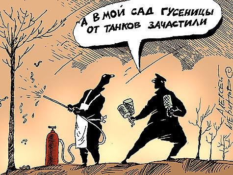 http://www.mk.ru/upload/iblock_mk/475/f9/d8/aa/DETAIL_PICTURE_574383.jpg
