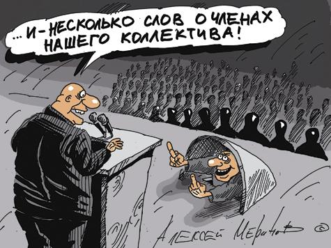 Алексеева может вернуться в президентский совет по правам человека, прихватив с собой Шевчука