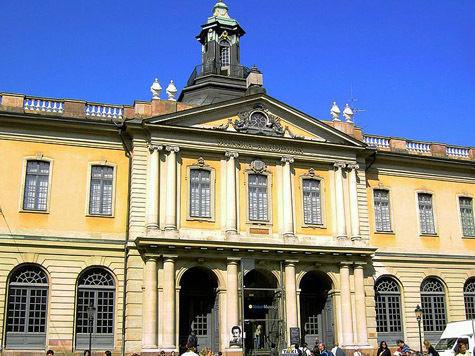 Нобелевская неделя завершена: премию по экономике получили трое ученых