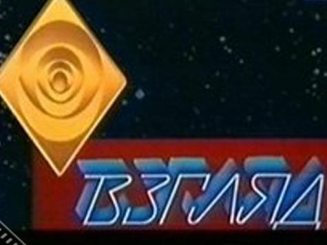 25 лет назад в эфир впервые вышла программа