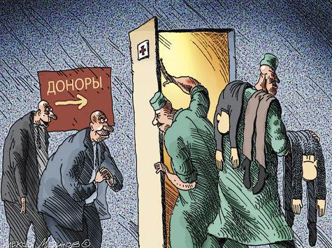 Дума приняла пенсионную реформу под «революционным» балконом