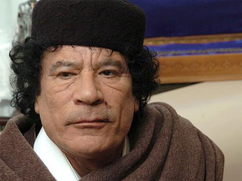 Каддафи — жертва Каддафи