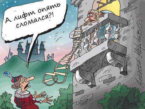 Путин коммунальщикам неуказ?
