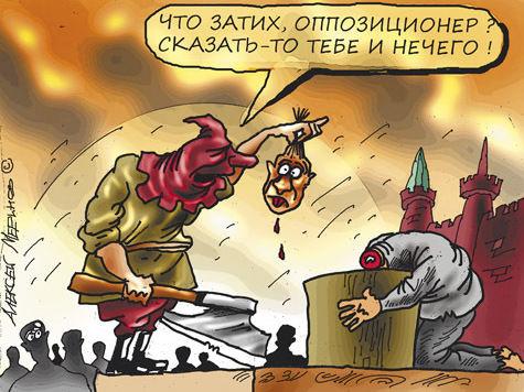 владимир путин вопросы президенту прямая линия путина