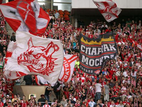 Опознан один из фанатов, имеющий отношение к флагу со свастикой