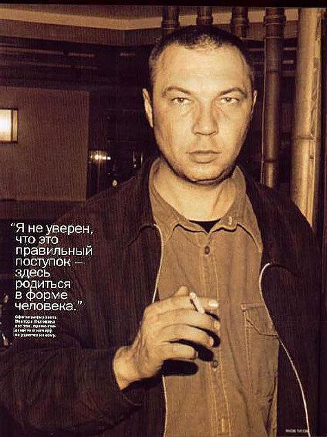 ВСЕ аудиокниги Виктора Пелевина. современная проза / фантастика