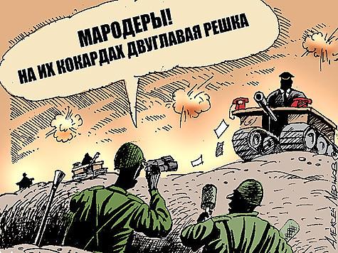 В РОТ Фронт
