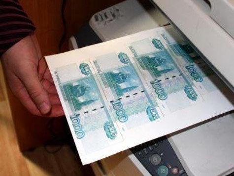 Курс доллара в банках нефтеюганска