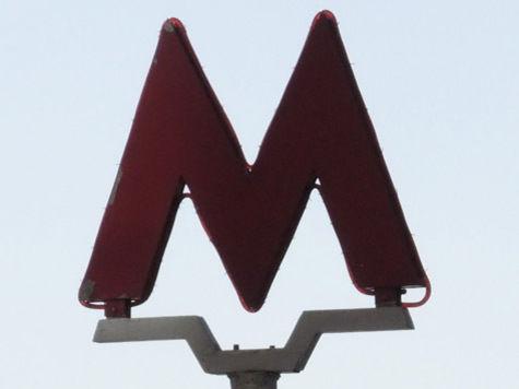 Каждый пятый москвич видит улучшения в работе метрополитена