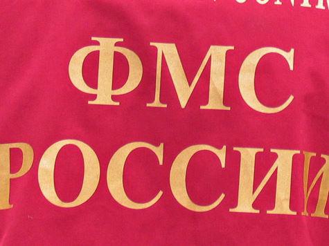 Эмигрантов, вернувшихся в Россию, «приютят» в мэрии