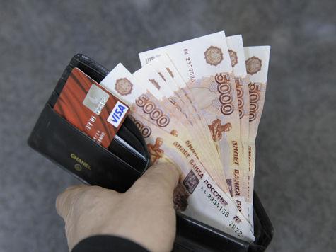 Казанский бизнесмен организовал схему хищения 10,5 млрд материнского капитала