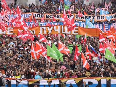 """""""Наши"""" провели межнациональный """"Русский марш"""""""