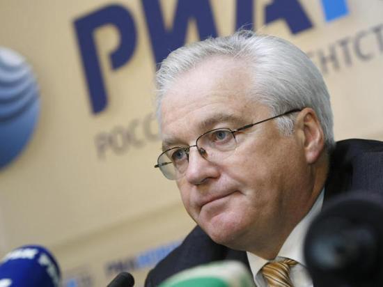 Дочь постпреда в ООН Виталия Чуркина оказалась в центре международного скандала