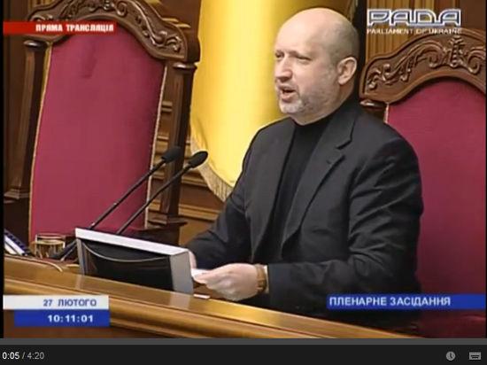 Турчинов внезапно согласился на референдум