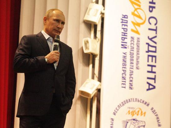 Путин сыграл для студентов МИФИ на рояле и отменил третью мировую