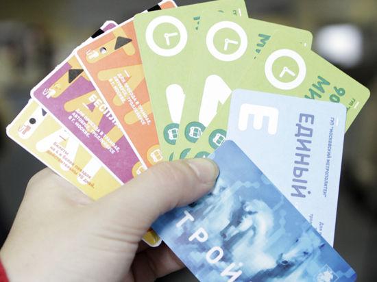 Билет в столичной подземке подорожает до 40 рублей