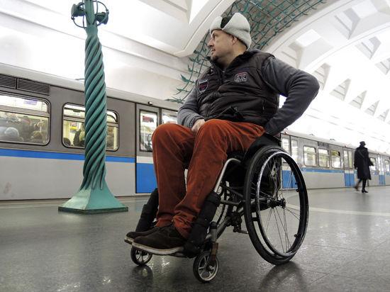 Потенциальные работодатели будут у инвалидов как на ладони