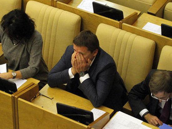 Путин заставил депутатов пить на свои