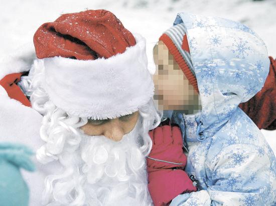Осторожно! Дед Мороз!