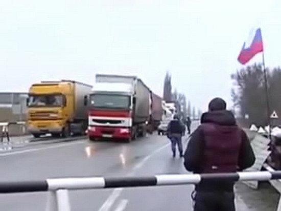 Крым: вооруженные посты на въезде