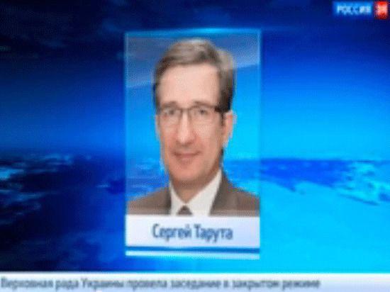 Киев равняется на Абрамовича, назначая губернаторов «по принципу Чукотки»