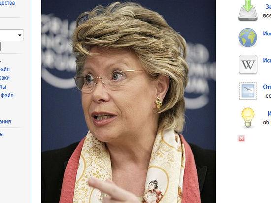 Вслед за президентом Германии бойкот Олимпиаде в Сочи объявила комиссар Евросоюза Вивиан Рединг