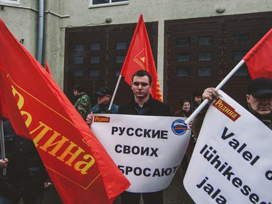 «Родина» пикетировала посольство Эстонии из-за 88-летнего ветерана Бойцова