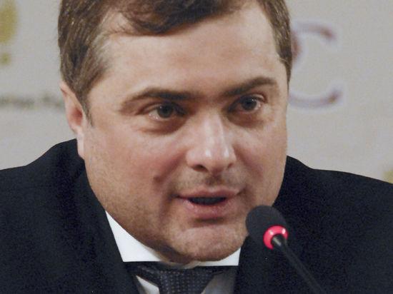 Владислав Сурков рад санкциям США: «Это большая честь для меня!»