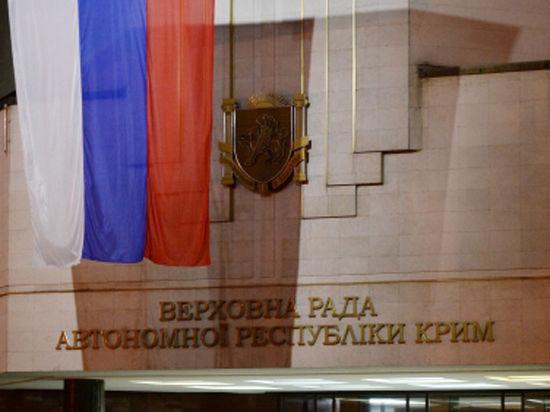 ДО 2015 года в Крыму будет переходный период. Полный текст договора