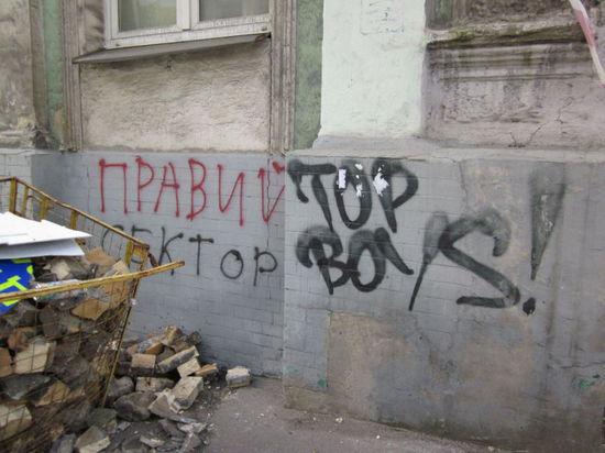 Глава харьковского сопротивления Гребенюк — о подполье, иностранных наемниках и арестах