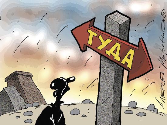 Крым ждет «референдум судьбы», Россию — решение века