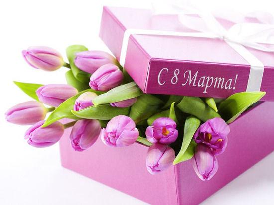 Лучший подарок для женщины на 8 марта заказ цветов доставкой спб