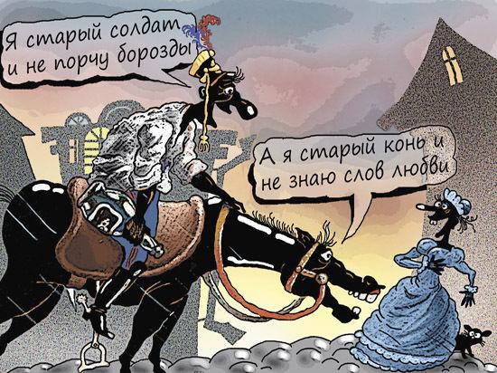Евгении Васильевой запретили гулять